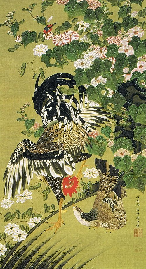 Fuyo soukeizu