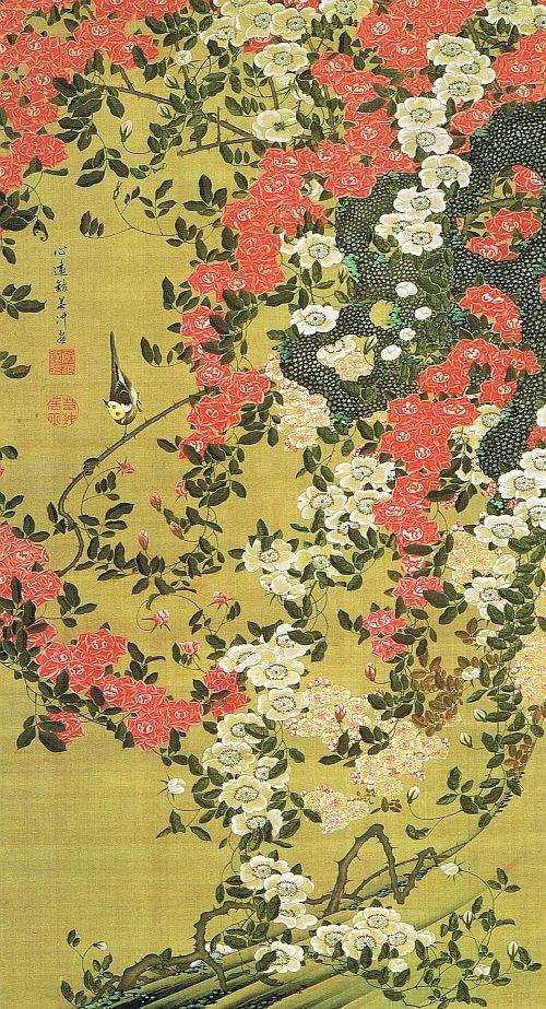 Roses (Bara Shou Kin Zu)