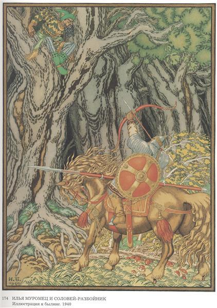 "Illustration for the epic ""Ilya Muromets and Nightingale the Robber"", 1940 - Ivan Bilibin"