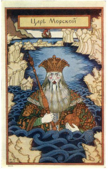 King of the seas, 1911 - Ivan Bilibin