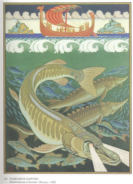 """Подводное царство. Иллюстрация к былине """"Вольга"""", 1928 - Иван Билибин"""
