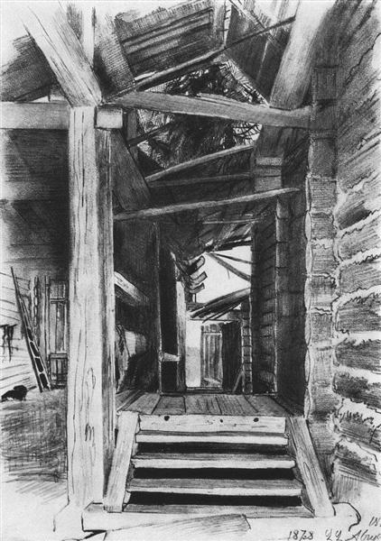 Patio, 1878 - Ivan Chichkine