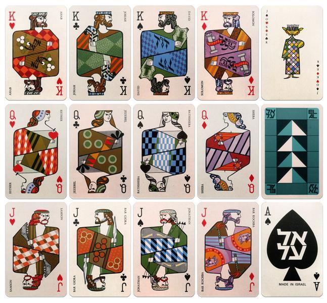 El Al Playing Cards - Jean David