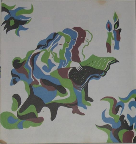 Illustration for Haggadah of Pesach, 1970 - Jean David