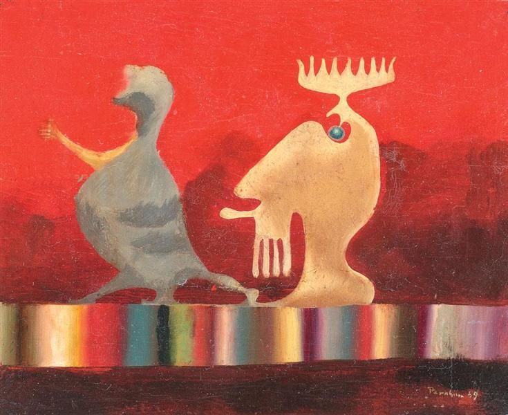 Family Misunderstanding, 1969 - Жюль Перахім