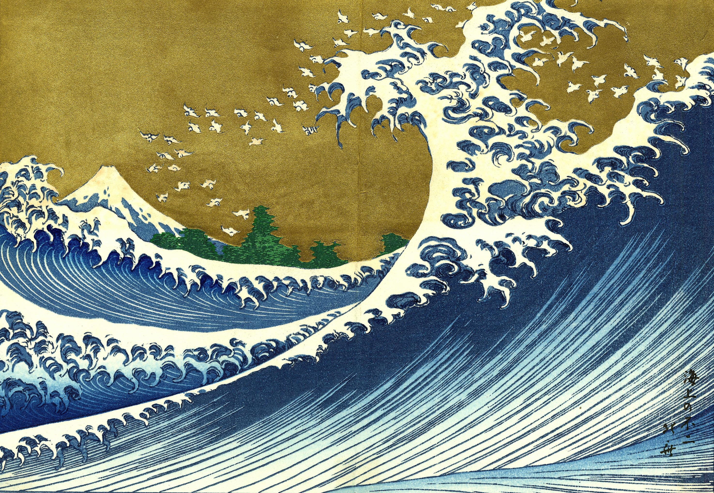 Katsushika Hokusai Used Painting