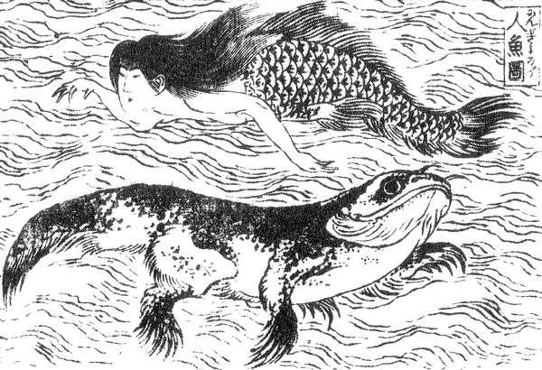 Ningyo, 1808 - Katsushika Hokusai