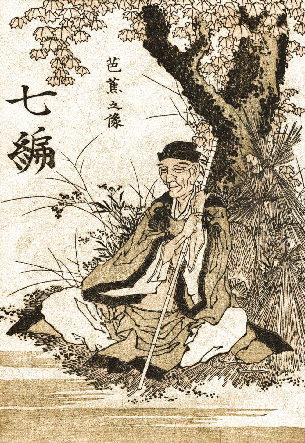http://uploads4.wikipaintings.org/images/katsushika-hokusai/portrait-of-matsuo-basho.jpg