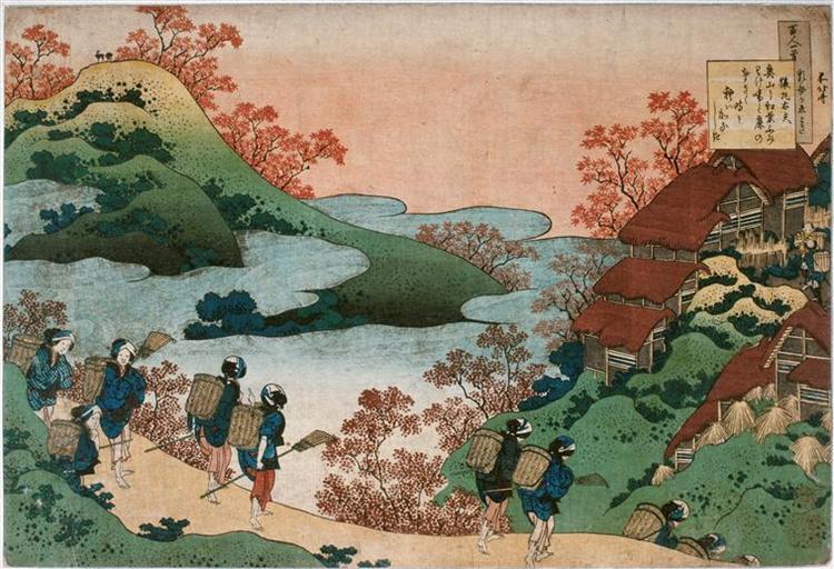 SarumaruDaiyu, 1835 - Katsushika Hokusai