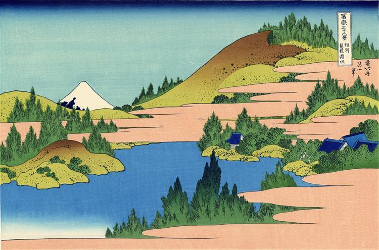 The lake of Hakone in the Segami province - Katsushika Hokusai