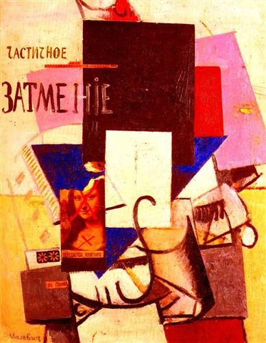 Composition with the Mona Lisa - Kazimir Malevich