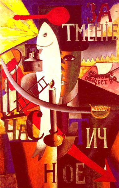 Englishman in Moscow, 1914 - Kazimir Malevich