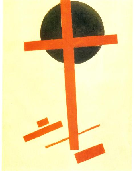 The Red Cross on a Black Circle, c.1915 - Kazimir Malevich ...