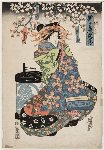 Chôdayû of the Okamotoya, kamuro Kakeo and Koyuki - Keisai Eisen
