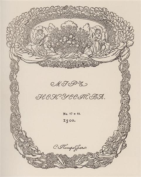 Cover of the Magazine 'World of Art', 1900 - Konstantin Somov