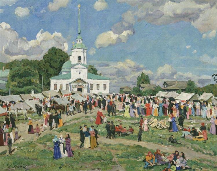Rural holiday. Tver Governorate, 1910 - Константин Юон