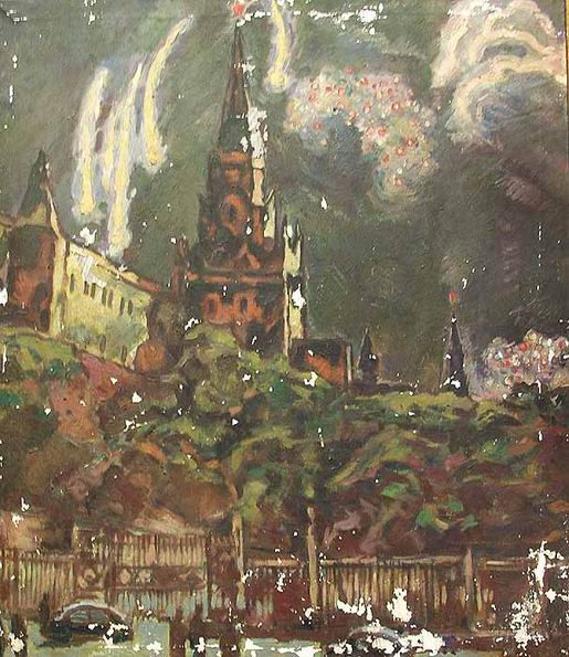 "Stage design ""The Red Square"" - Konstantin Yuon"