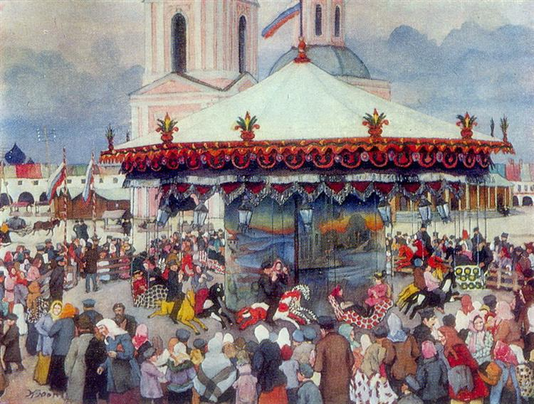 The Carousel, 1913 - Konstantin Yuon
