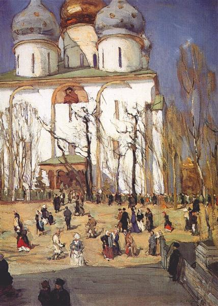 The Celebration Day, 1903 - Konstantin Yuon