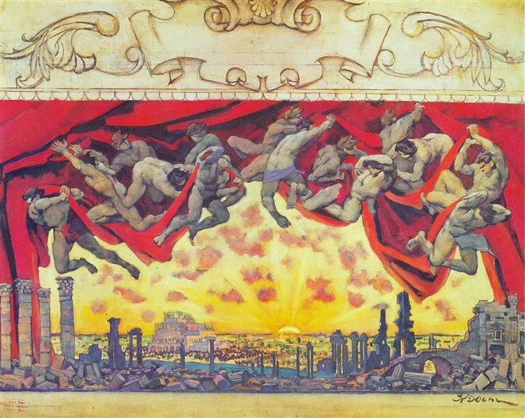 The Curtain Sketch for the State Academic Bolshoi Theatre, 1920 - Костянтин Юон