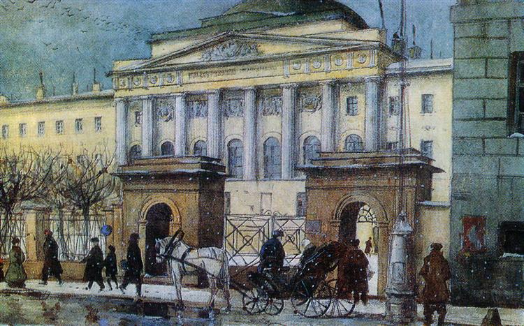 The Moscow University, 1911 - Konstantin Yuon