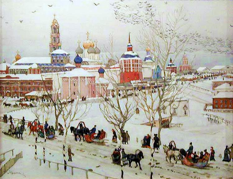 The View of Monastery fron the Vokzalnaya street, 1911 - Konstantin Yuon