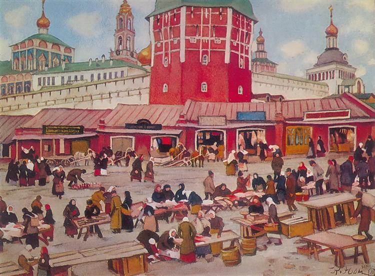 Troitsky Tenements. Zagorsk - Konstantin Yuon