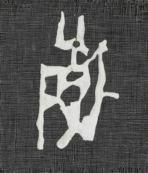 Beflügelt, 1949 - Leo Leuppi