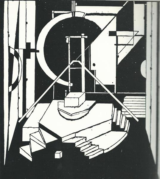 Stage A.Gide, dramas, 1926 - М. Х. Максі