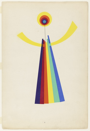 Mime from the portfolio Revolving Doors, 1926 - Man Ray