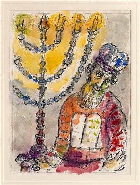 Consecration of Aaron and his son, 1965 - Marc Chagall