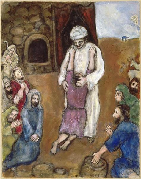 Joseph has been recognized by his brothers, 1931 - Marc Chagall