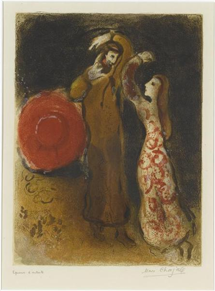 Meeting of Ruth and Boaz, 1960 - Marc Chagall