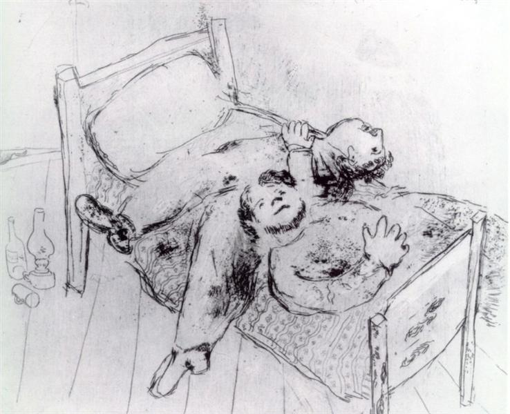 Reclining on the bed, c.1923 - Marc Chagall
