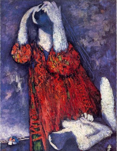 Sarah, 1947 - Mordecai Ardon