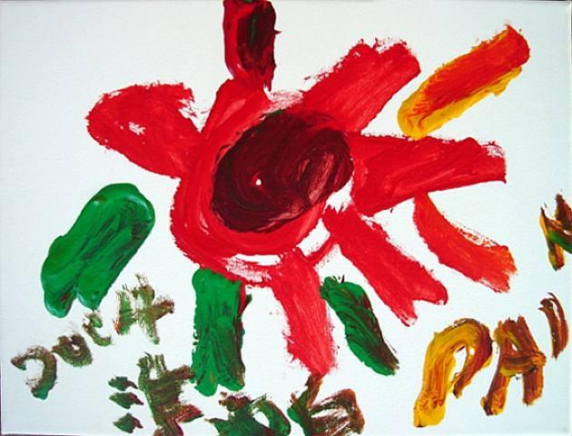 Flower, 2006 - Nam June Paik