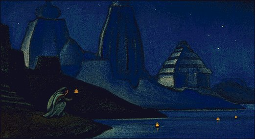 Lights on the Ganges. Flame of happyness., 1947 - Nicholas Roerich