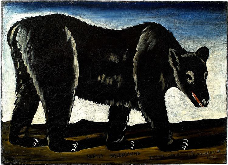 Black bear, 1910 - Niko Pirosmani