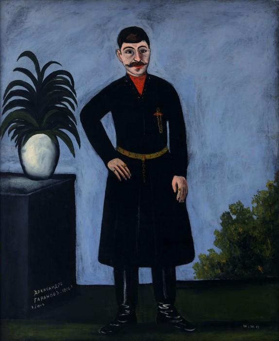 Portrait of Alexander Garanov, 1906