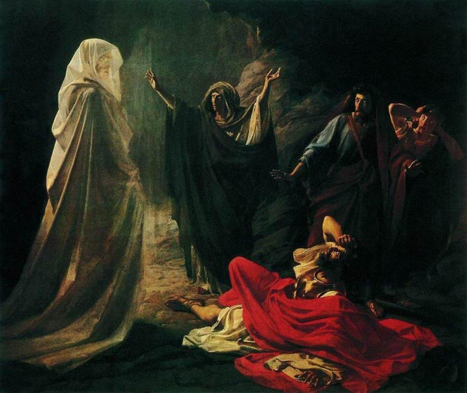 Witch of Endor, 1857 - Николай Ге