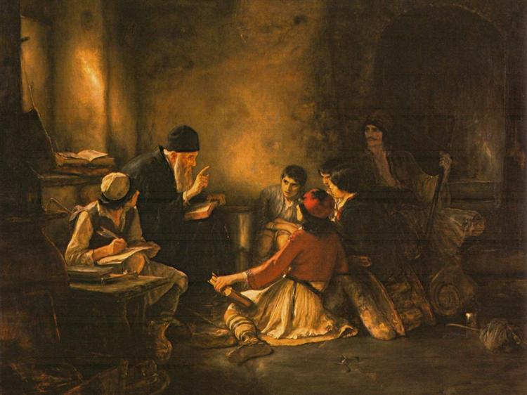The Secret School, 1885 - 1886 - Nikolaos Gyzis