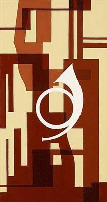 Wallpainting For Musicroom - Otto Gustav Carlsund