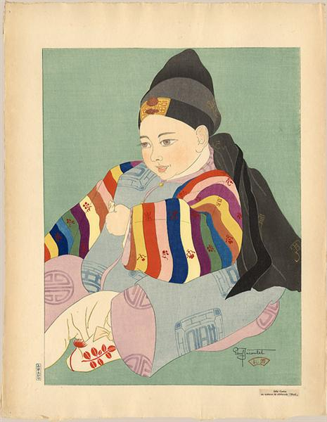 Bebe Coreen En Costume De Ceremonie. Seoul, 1934 - Paul Jacoulet
