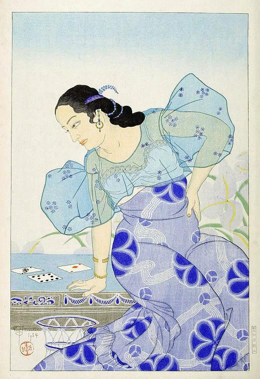 Portrait of a Chamorro Woman - Blue, 1934
