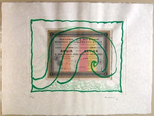 Plate III from the portfolio Krach - Pierre Alechinsky