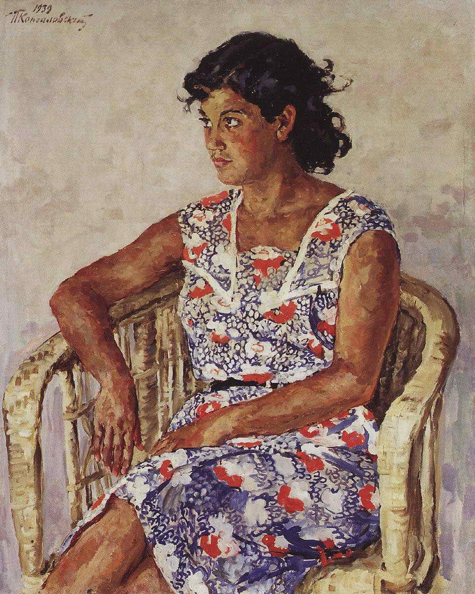 Portrait of a Spanish Girl blasphemes Hulita Perikaccho, 1939