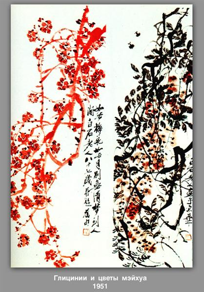 Wisteria flowers and meyhua, 1951 - Qi Baishi