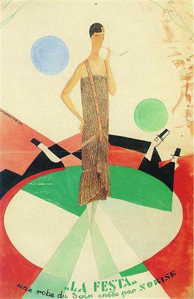 "Advertisment for ""Norine"", c.1925 - René Magritte"