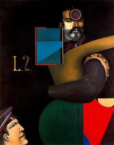 Louis II - Richard Lindner