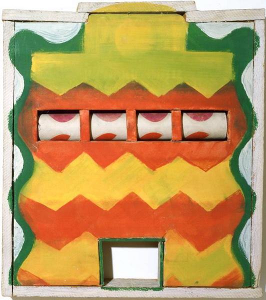 Slot Machine, 1962 - Ричард Смит